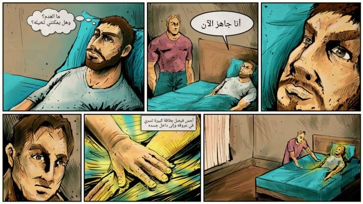 comic3 (1)